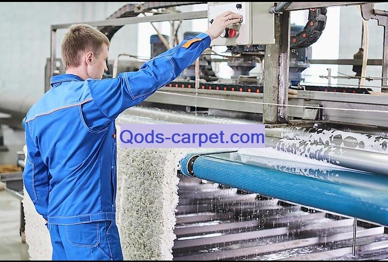 قالیشویی مکانیزه